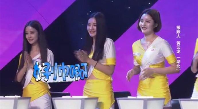 """娱乐 正文  26日晚,央视综艺挑战节目《幸福账单》上,襄阳""""90后""""小伙图片"""