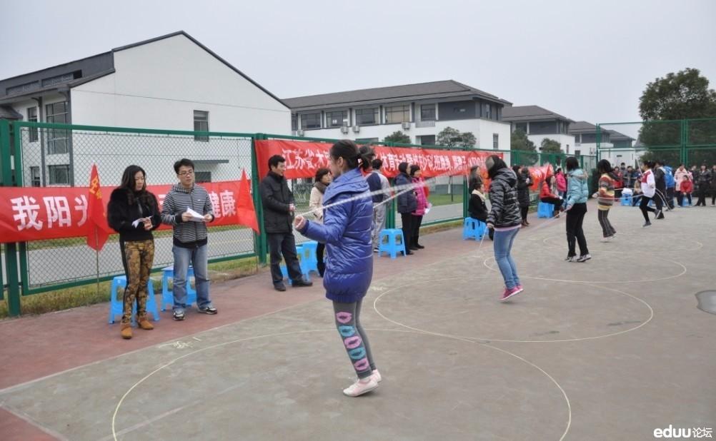 苏州初中重点的体育课是上的?-搜狐v初中插男生女生初中图片