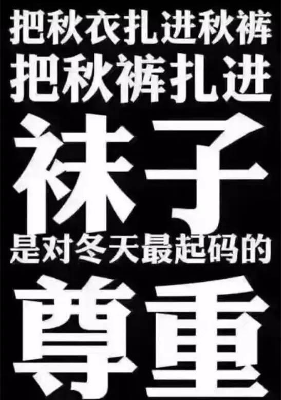 未来一周杭州晴好,3 16 但同时开启任性模式 更可怕的是