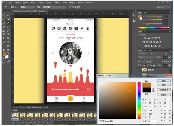 专业UI设计培训中都要v专业并掌握哪些煤炭?软件江西省设计院图片