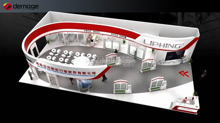 广州德马吉打造2015广州门窗展LIPHING高端展台图片