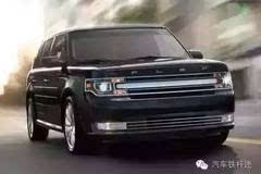 这车比陆地巡航舰大,开着比路虎面子大,25万起售?