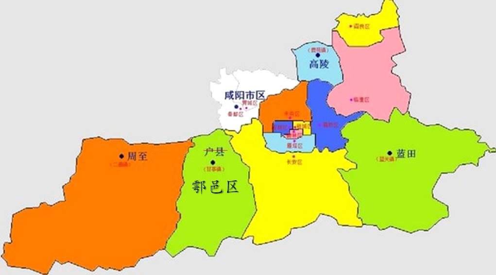 7 榆林市行政区划调整 民政部批复神木撤县设市