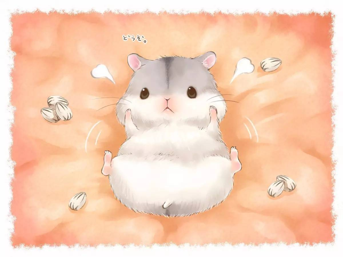 爆微博萌死人的小仓鼠原图在这里 画师仮名ゆたか作品精选