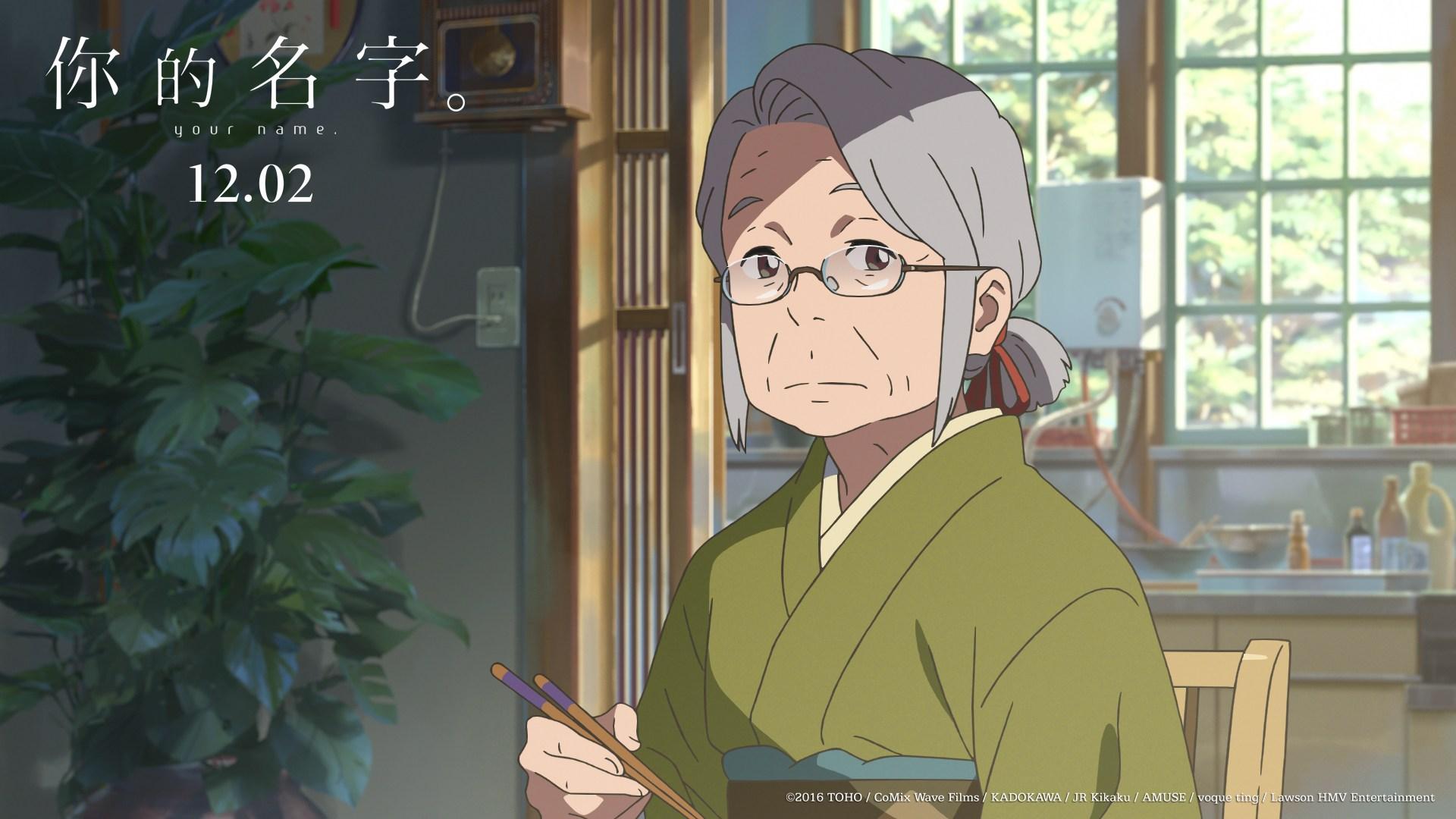 最火的动画_日媒票选 日本动画近30年最强女主,三笠 女帝未进前三