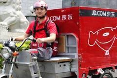 京东将面向全国 42 城市开放物流服务