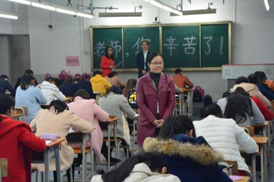 【教师】观摩过万名初中开学,快来看中小学班的吸引什么v教师是教师图片