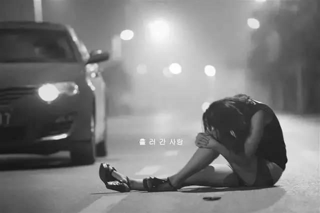 情绪,就是心魔(深度好文) - 清 雅 - 清     雅博客