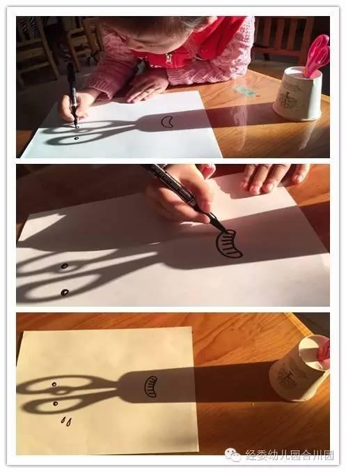 人人都想尝试画一张有趣影子的图,将自己的创意和大家炫耀一番.