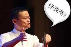 马云举牌三江购物狂赚316802万,七连板后还拉涨停