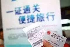 厉害了,我的身份证!以后坐飞机不用机票了?
