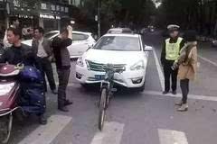 史上最尴尬追尾!自行车被日系车追尾!