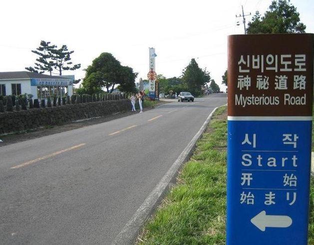 冬季必推荐的济州岛一日游