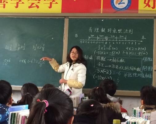 杞县高中附属中学评选优质课整理活动高中化学铁举行图片