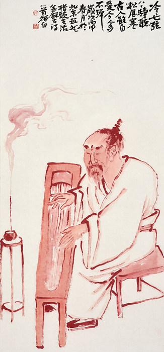 王超然大写意人物画国画作品赏析