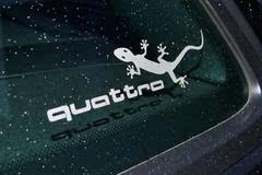 小壁虎没了 Quattro也没了 奥迪四驱部门有大变动