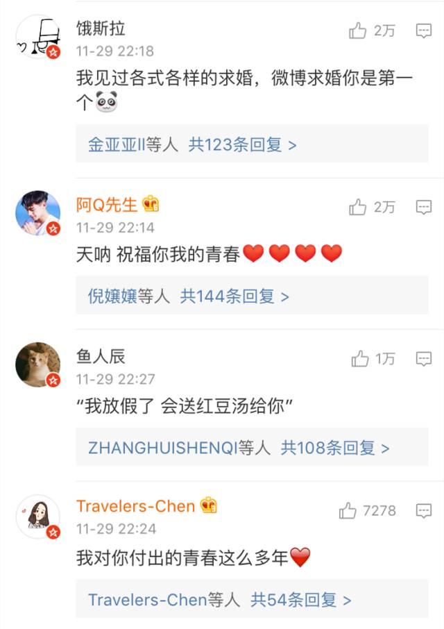 林宥嘉求婚成功:她说好:)愿每一个人都能嫁(娶)爱情!