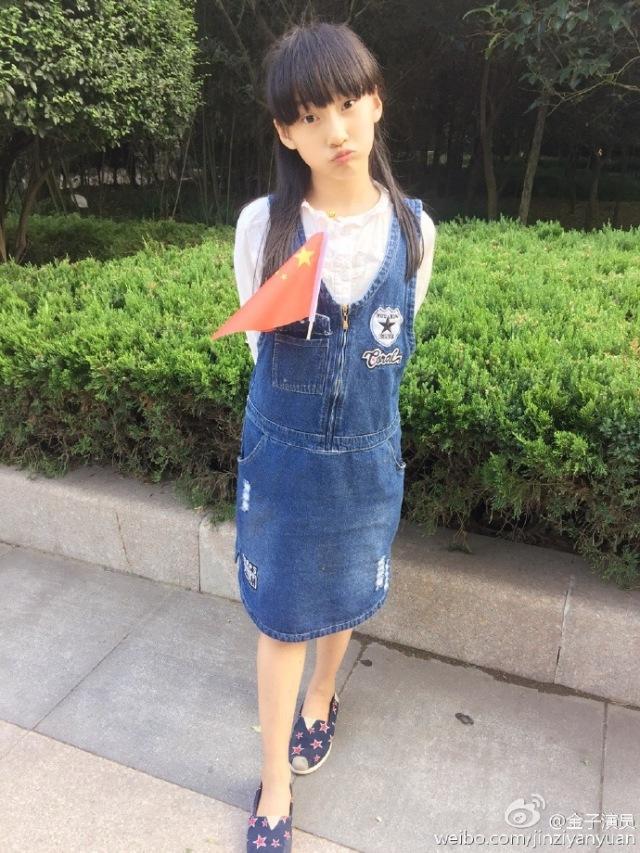 《巨浪》饰演日本的小女孩加藤美惠子. 《乔家大院Ⅱ》中饰演小莲花.