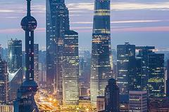 2016全球财富报告发布,中国家庭财富排名跌至……