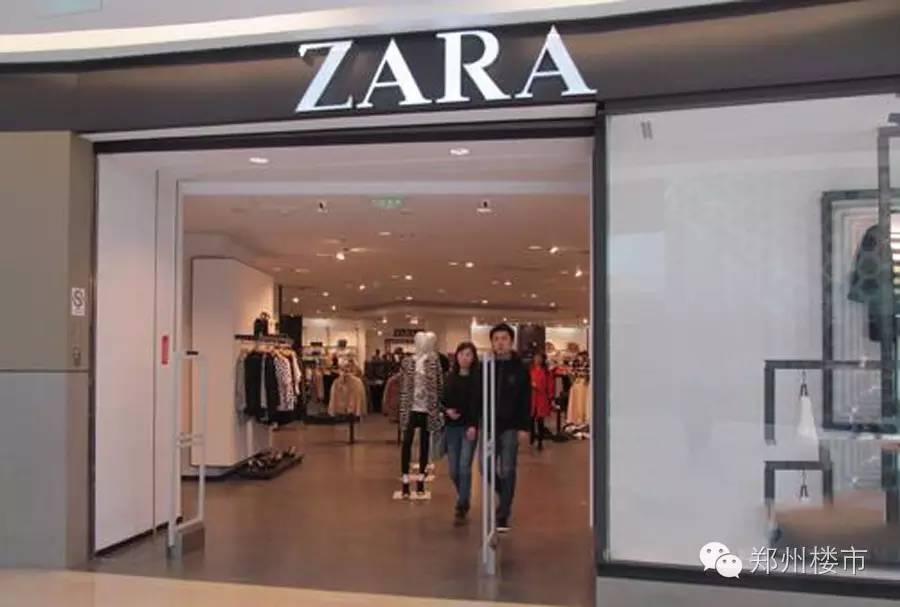 惠济万达居然没有zara,郑州的快时尚之路还有多远要走?图片