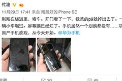 汽车碾压还能完好无损的手机也就它俩了