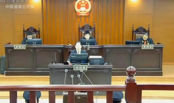网络直播 柳林县原县委书记王宁行贿 受贿案庭审