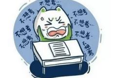 郑州考驾照,哪一科最难?