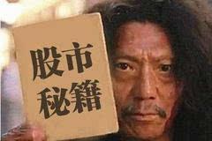 老股民醉酒后透露MACD十大选股战法!震惊了散户!
