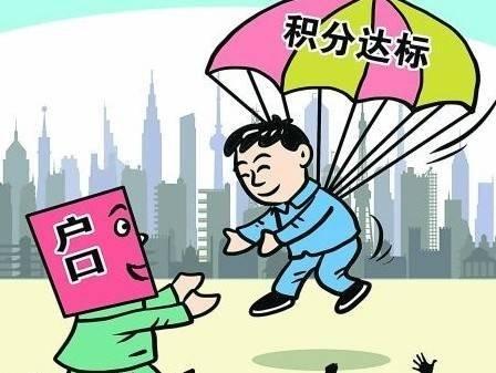 留学生落户上海单位需要提交哪些材料