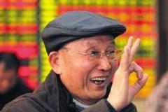 万科A:安邦二度举牌增持30亿股,妖王再次起飞