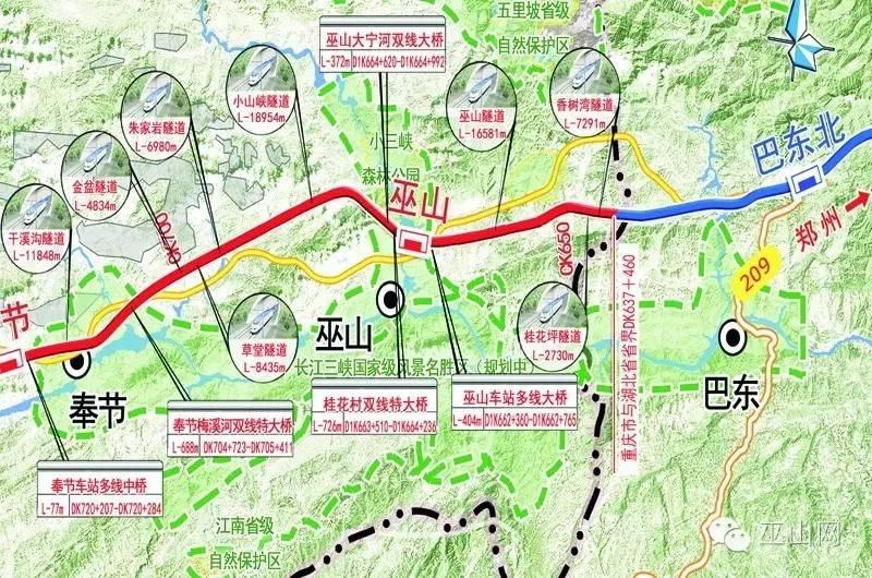 喜大普奔 郑万高铁巫山段今日开工了