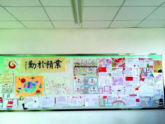 黑板报花边纹样设计1000例 黑板报变 白板报
