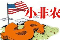 11.30EIA携手OPEC会议,月线收官原油涨破50美元?