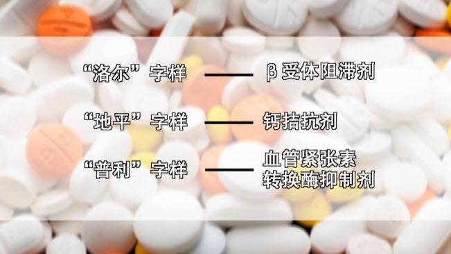 吃降壓藥沒有效果怎么辦