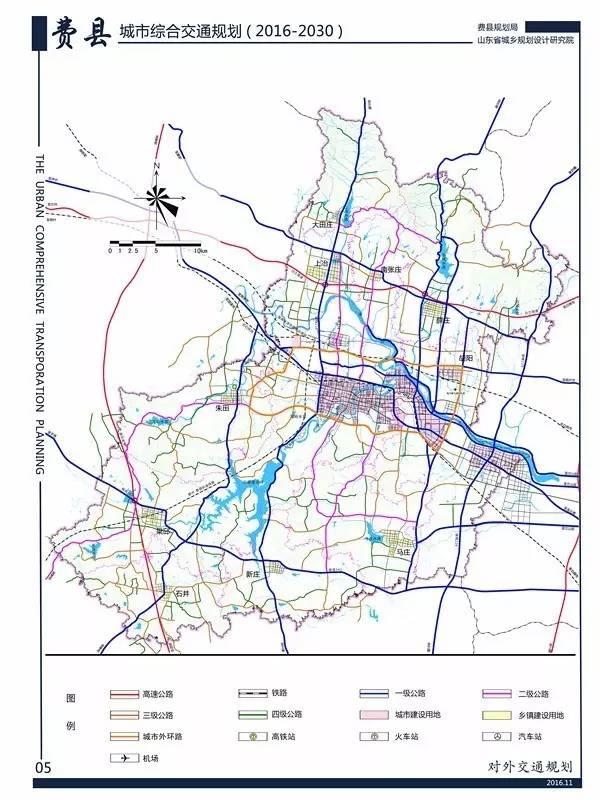 临沂道路官方地图