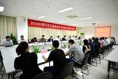 【协会资讯】2016中国汽车工业协会地方协会工作委员会会议在广州召开