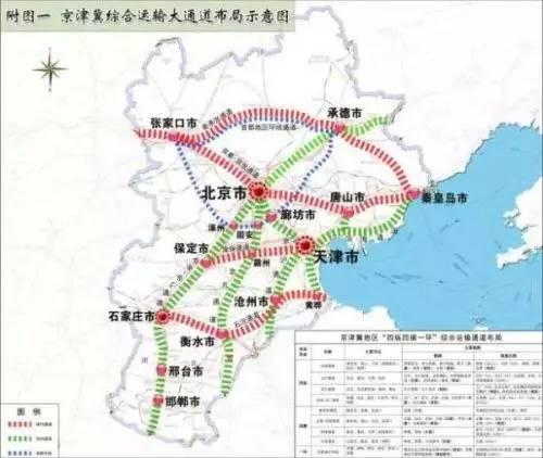 唐秦高速公路规划图