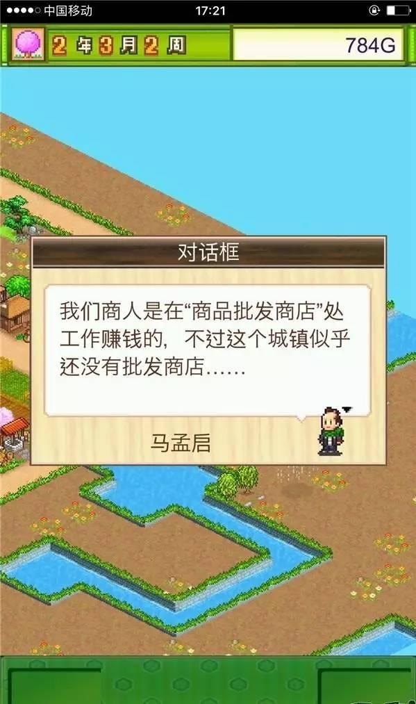 gdp游戏_人民日报 腾讯联手 这款游戏霸榜,要玩好得了解政策,网友 我家乡不能输