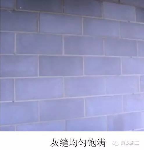 砌体与混凝土结构缝和砌体开槽处开裂