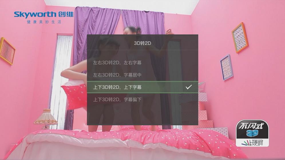 开博尔K9 Plus 4K HDR蓝光播放器黑科技全功能评测
