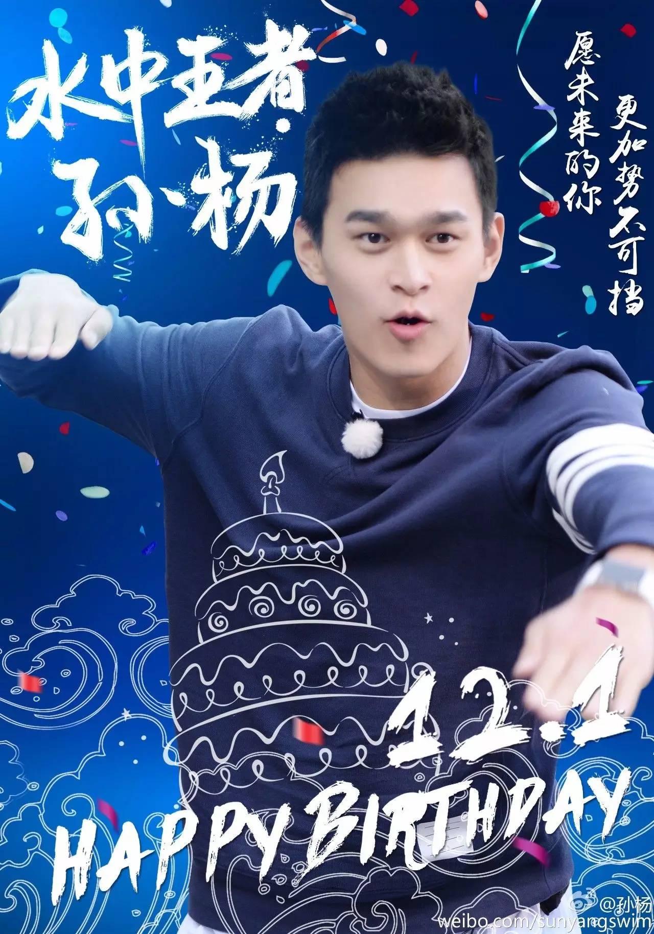 孙杨视频a视频,宁泽涛击败孙杨一战成名,v视频孙横生日红米屏图片