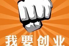 上海如何注册因私出入境公司