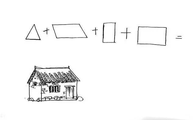工程图 简笔画 平面图 手绘 线稿 600_371
