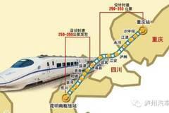 渝昆高铁预计明年开工建设   要经过泸州▍两小时到昆明!