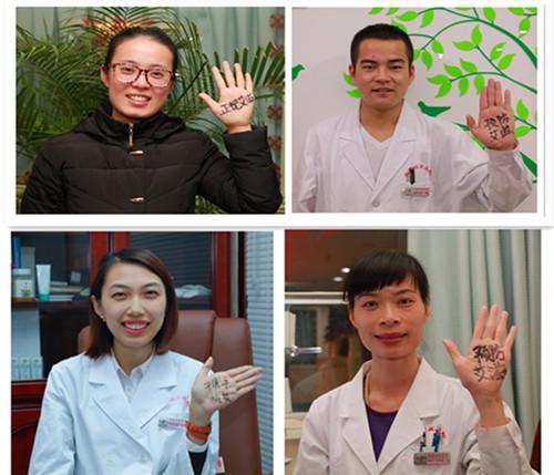 """北京瑶医医院开展""""携手抗艾,重在预防""""宣传活动"""