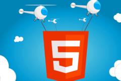 初学武汉HTML5培训必看知识指南