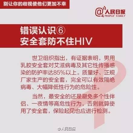 艾滋病症状_艾滋病人口趋势图表