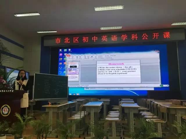 生本初中先行智慧理念提效--青岛市课堂英语名毕业初中地铁学校武汉图片