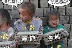 601390中国中铁最新利好消息爆出,后期走势大揭秘