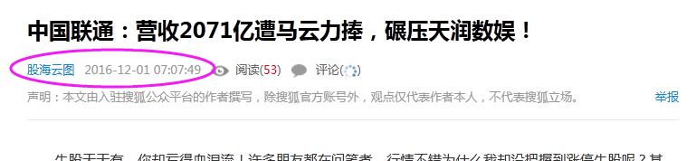 """同力水泥:遭13亿抢筹,将暴涨远甩昔日名家汇!"""""""